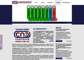 sibpromenergo.ru
