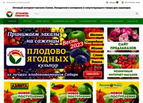 sibsad-nsk.ru