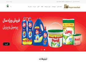 sibsupermarket.com
