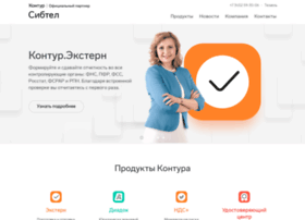 sibtel.ru