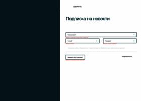 sibur.com