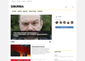 siburbia.ru