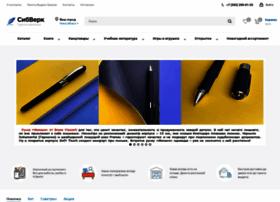 sibverk.ru