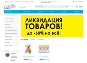 sibvishivka.ru