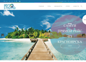 sibvtk.com