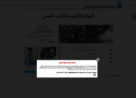sic-eclaim.com