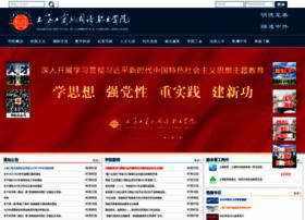 sicfl.edu.cn