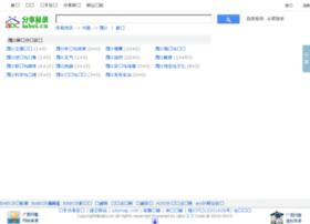 sichuan.iabci.cn