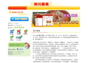 sichuanmajiang.net