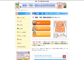 sickness.jp