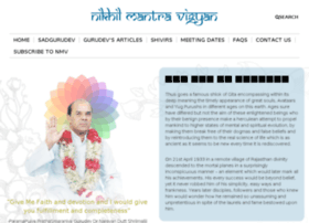 siddhashram.org