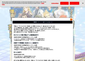 side-m.idolmaster.jp