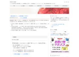 sideballet.com