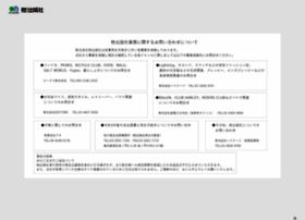 sideriver.com