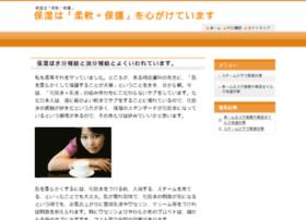 sideshow.jp