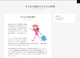 sidighanem.net