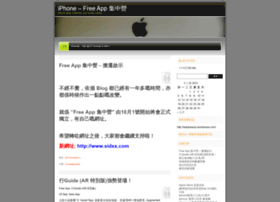 sidxx.wordpress.com