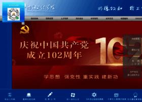 sie.edu.cn