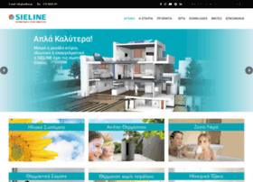 sieline.gr