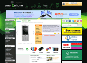 siemens-c75.smartphone.ua