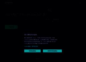 siemens.com.cn