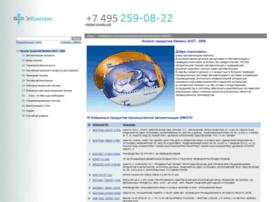 siemens.el-complex.com