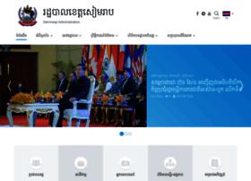 siemreap.gov.kh