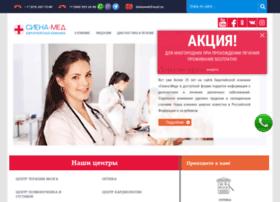 sienamed.ru