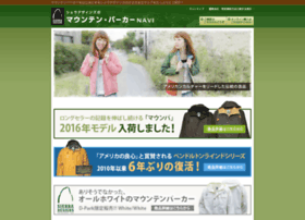 sierradesigns-dp.jp
