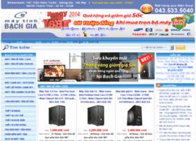 sieuthicomputer.com.vn