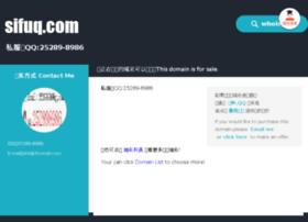 sifuq.com