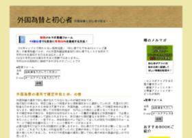 sig-download.com