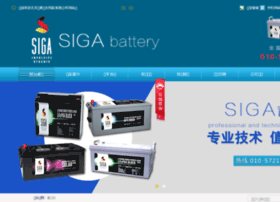 siga-battery.com