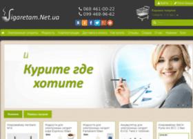 sigaretam.net.ua