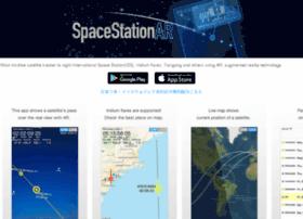sightspacestation.com