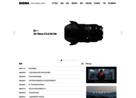 sigma-photo.com.cn