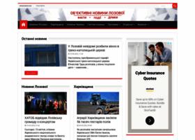 sigmatv.net.ua