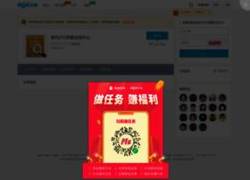 sign.dajie.com