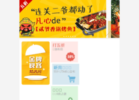 sign.gusuwang.com