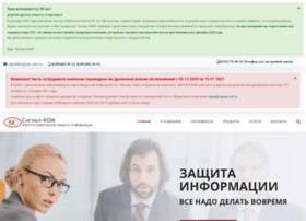 signal-com.ru