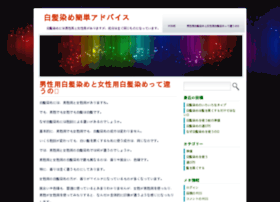 signalchat.org