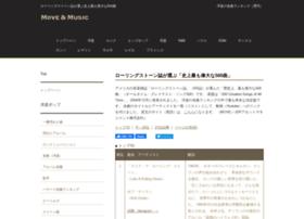 signalmusic.jp