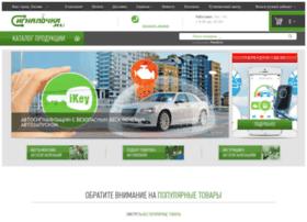 signalochka.ru