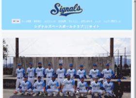 signals-baseballclub.server-shared.com