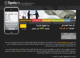 signalspro.com