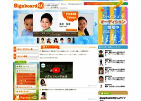 www.signboard40.com Visit site