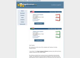 signgenius.com