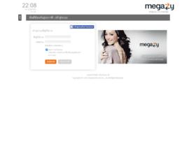 signin.megazy.com
