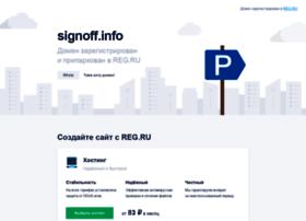 signoff.info