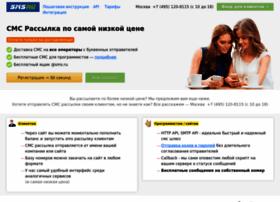 signup.sms.ru
